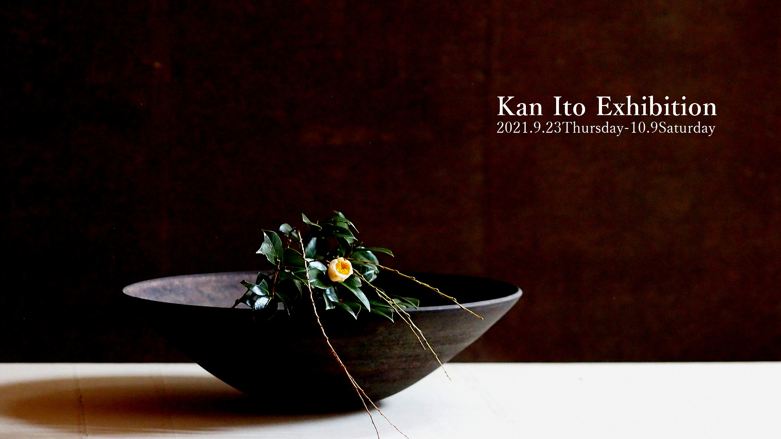 Kan Ito Solo Exhibition 「伊藤環の器」