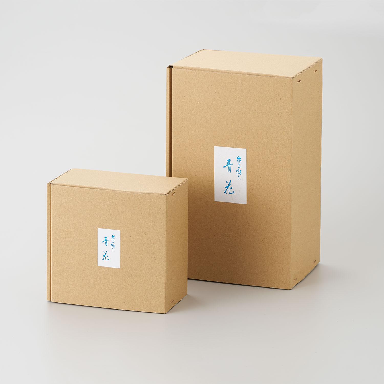 発送・梱包について