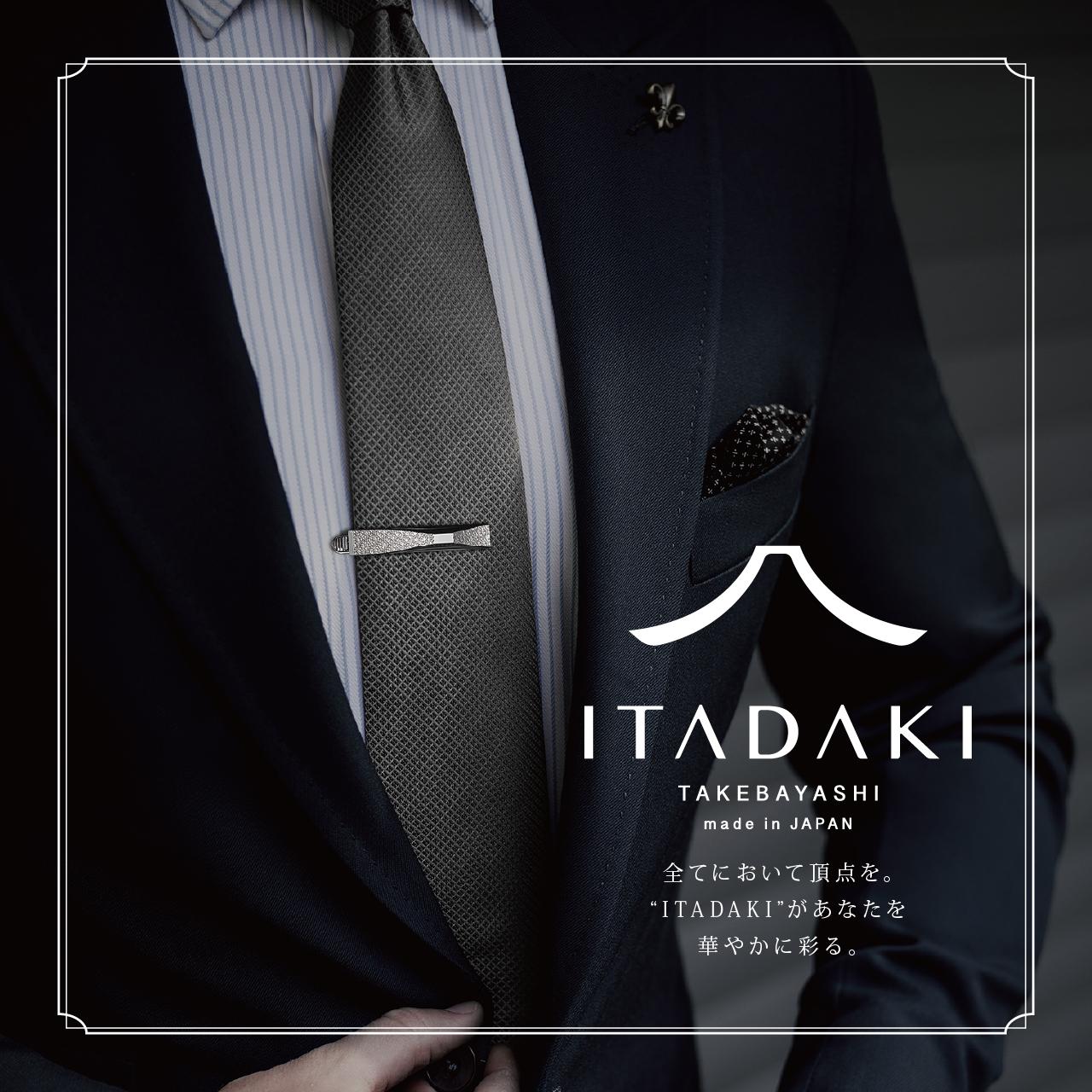 """""""ITADAKI""""シリーズ第3弾、ネクタイピンを2020年5月18日に新発売しました!"""