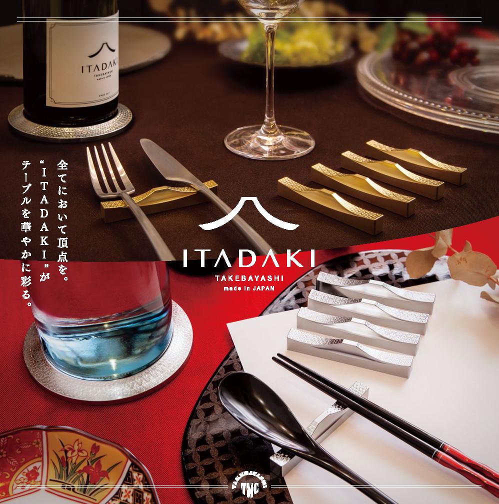 大阪府八尾市のふるさと納税サイト「ふるさとチョイス」に掲載されています。