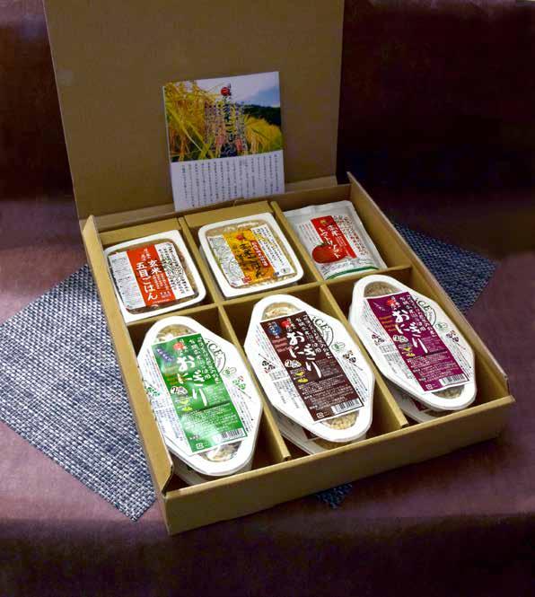 【贈答用に最適!】豪華BOX入りの有機玄米パックの『詰め合わせBOX入り』を発売します