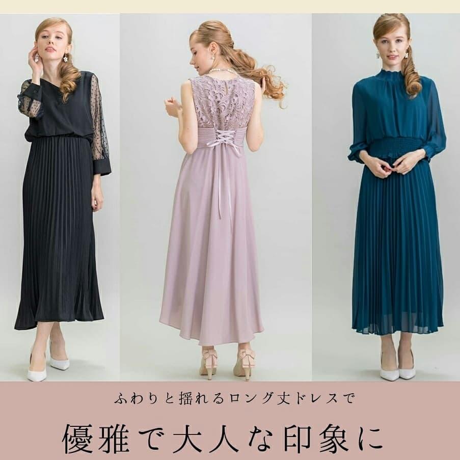 by6sense ライン@ 配信より♪【ふわりと揺れるスカートが魅力】