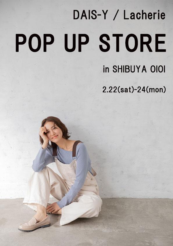 SHIBUYA POP UP開催‼‼