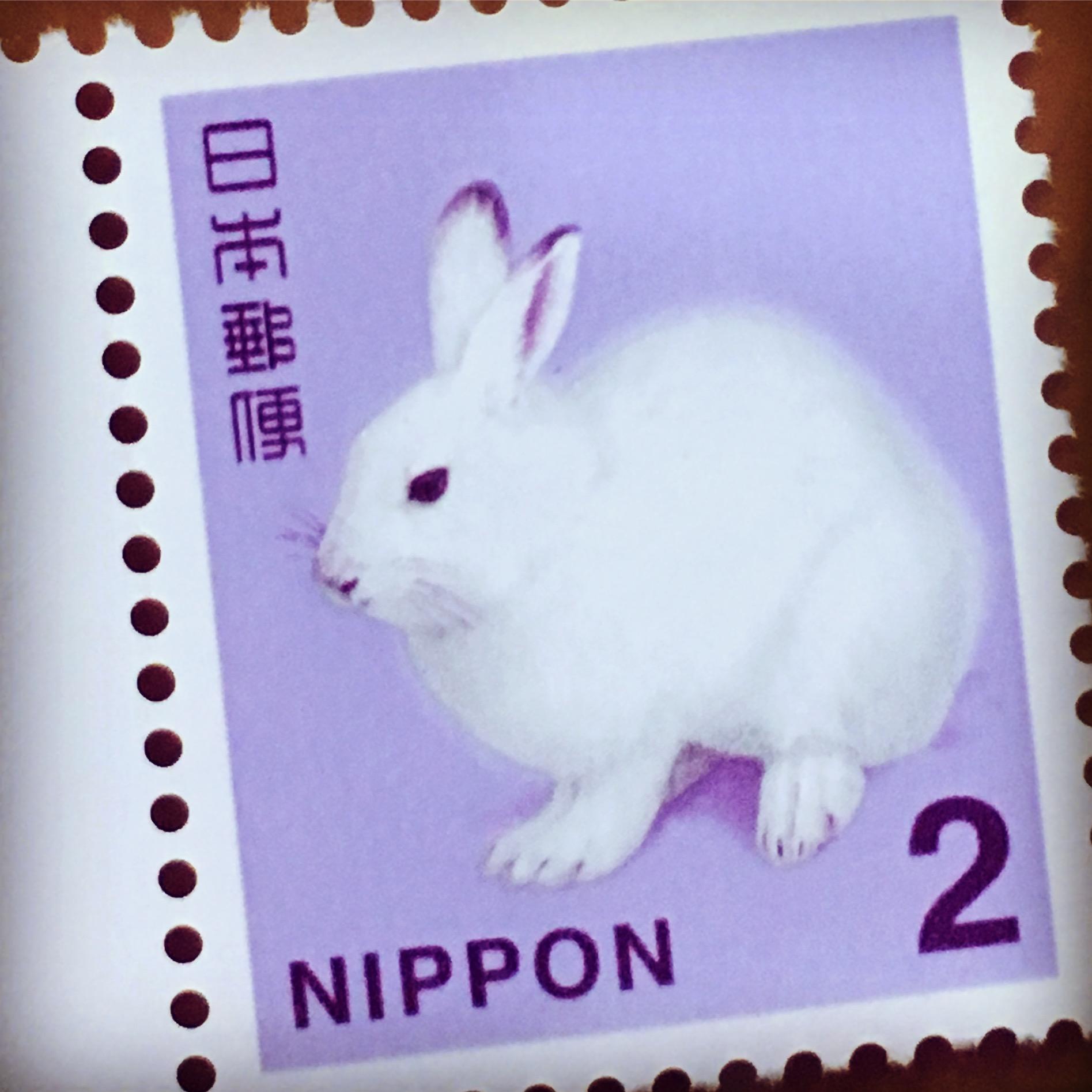 可愛いなぁ2円切手💕