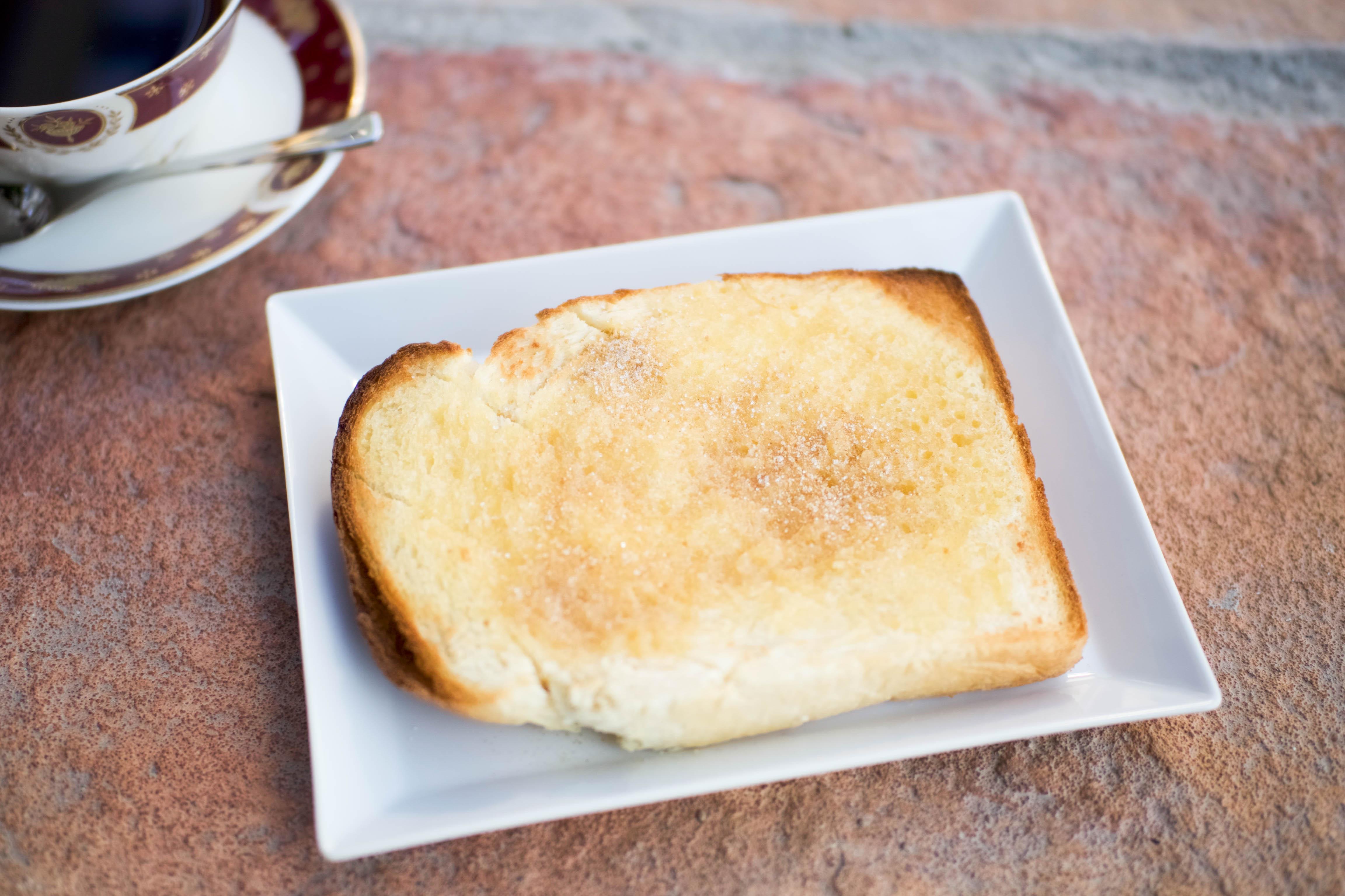 朝ごはんをちょっとリッチにしてくれる、生姜とマーガリンのペースト