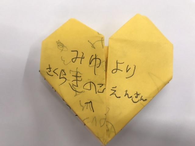5歳のお客様からお手紙をいただきました