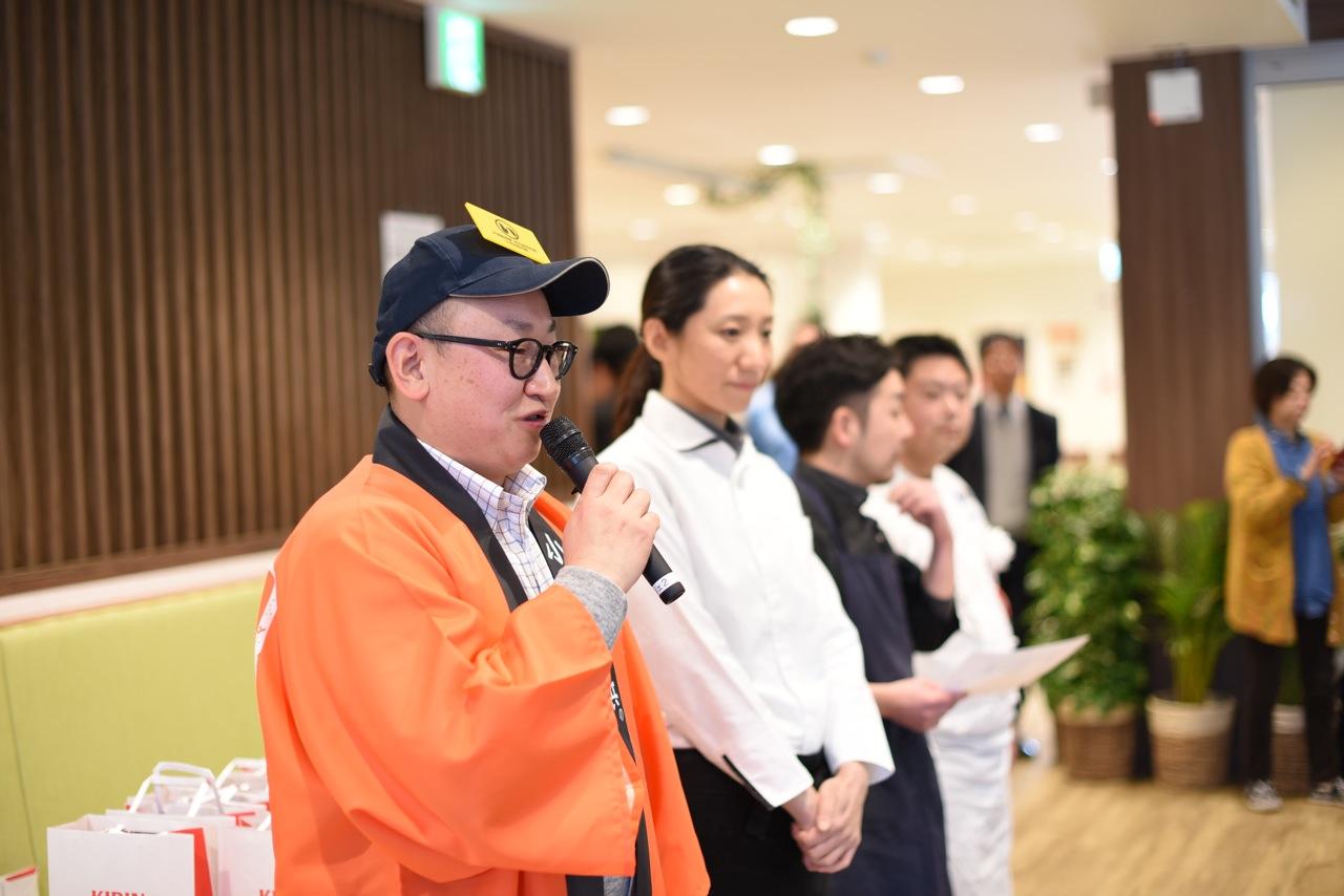 キリン絆プロジェクト商品発表会に参加