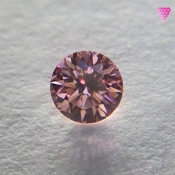 VIVID PINK DIAMOND RING DRESS UP