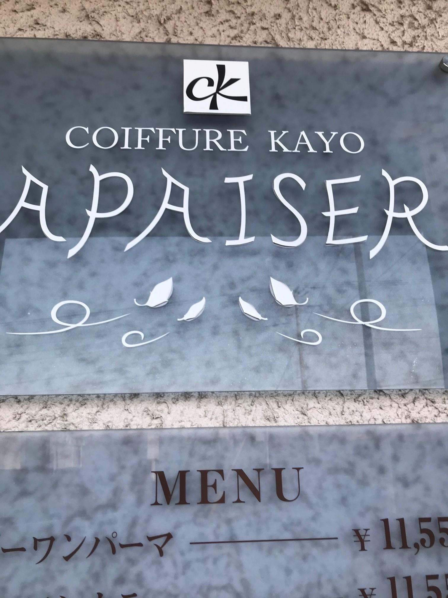 「カヨ美容室 APAISER」