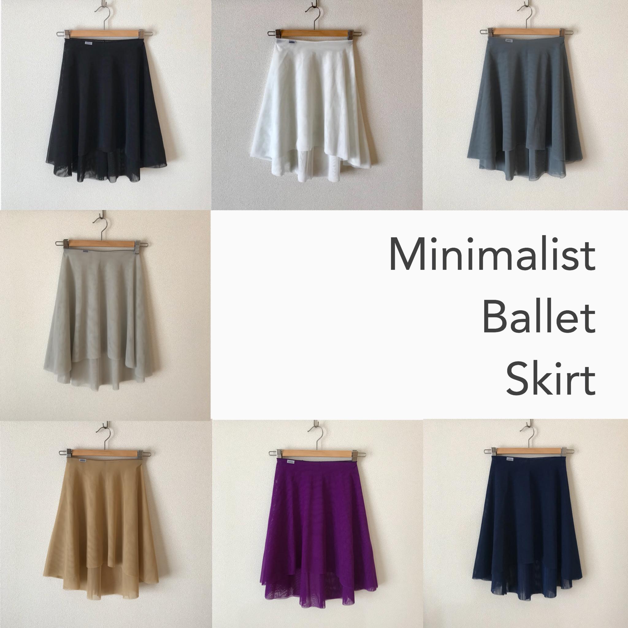 ◆Product INFO◆『ミニマリスト・バレエスカート』について