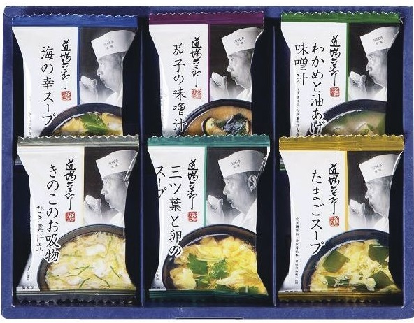 当店おすすめ商品 道場六三郎スープギフト