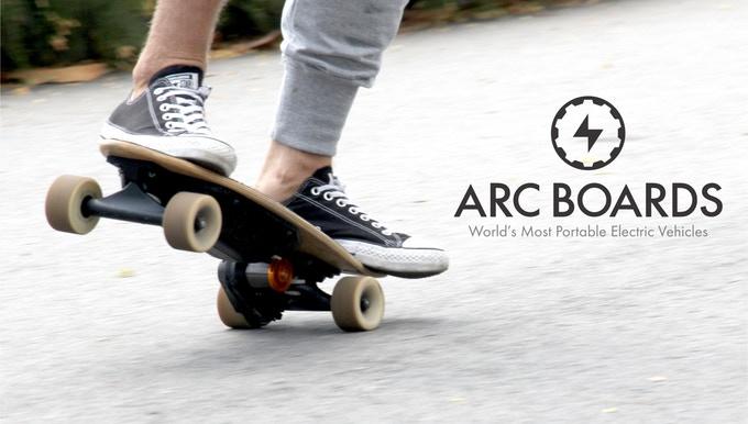 お知らせ|EXWAY、ARC BOARDの取り扱い予定