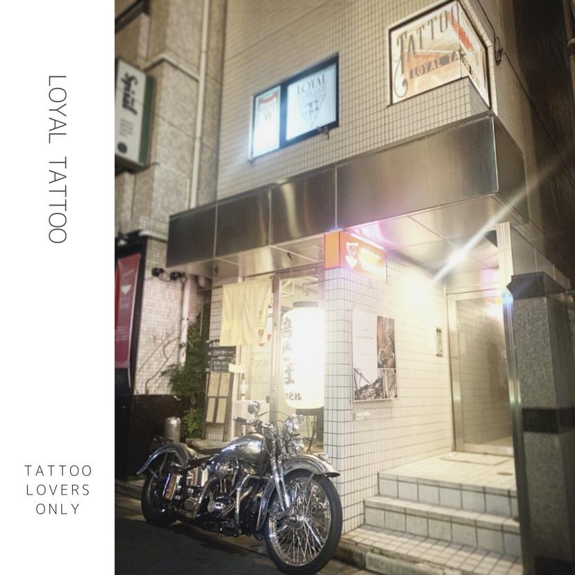 タトゥーカウンセリングについて | 東京渋谷タトゥースタジオ 刺青師 渋谷伊彫