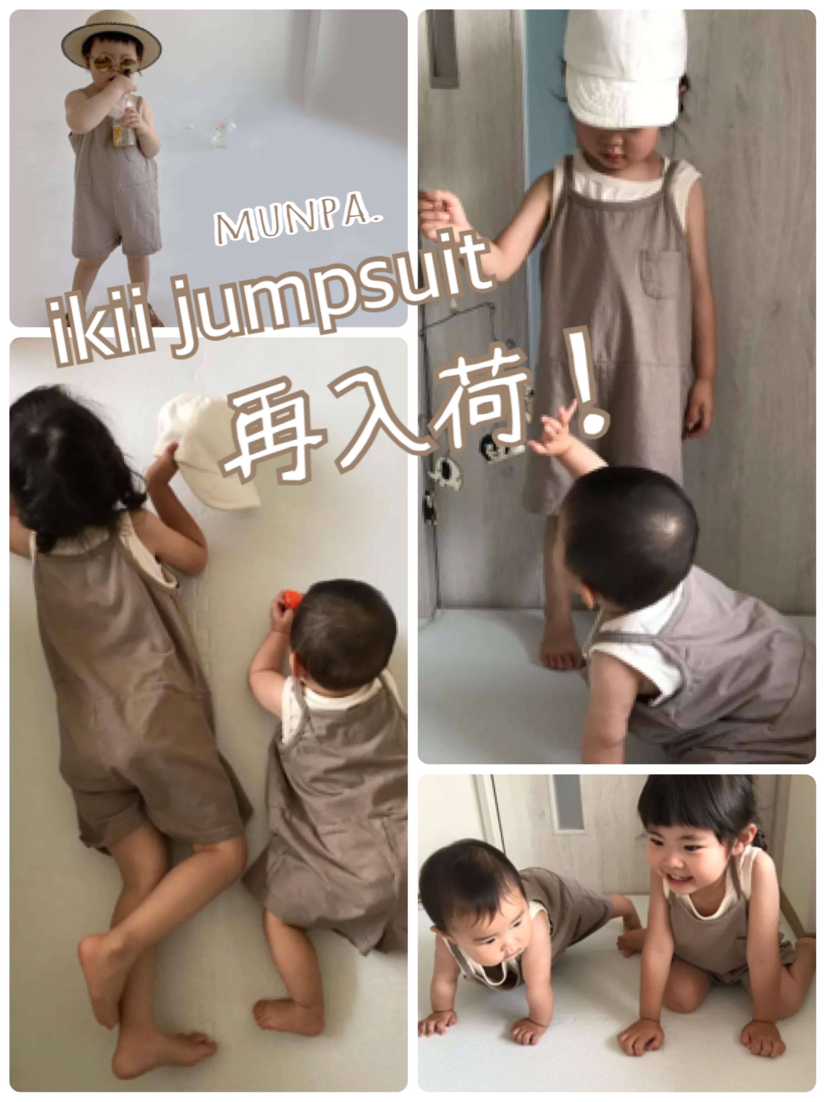 ikii jumpsuits追加販売お知らせ
