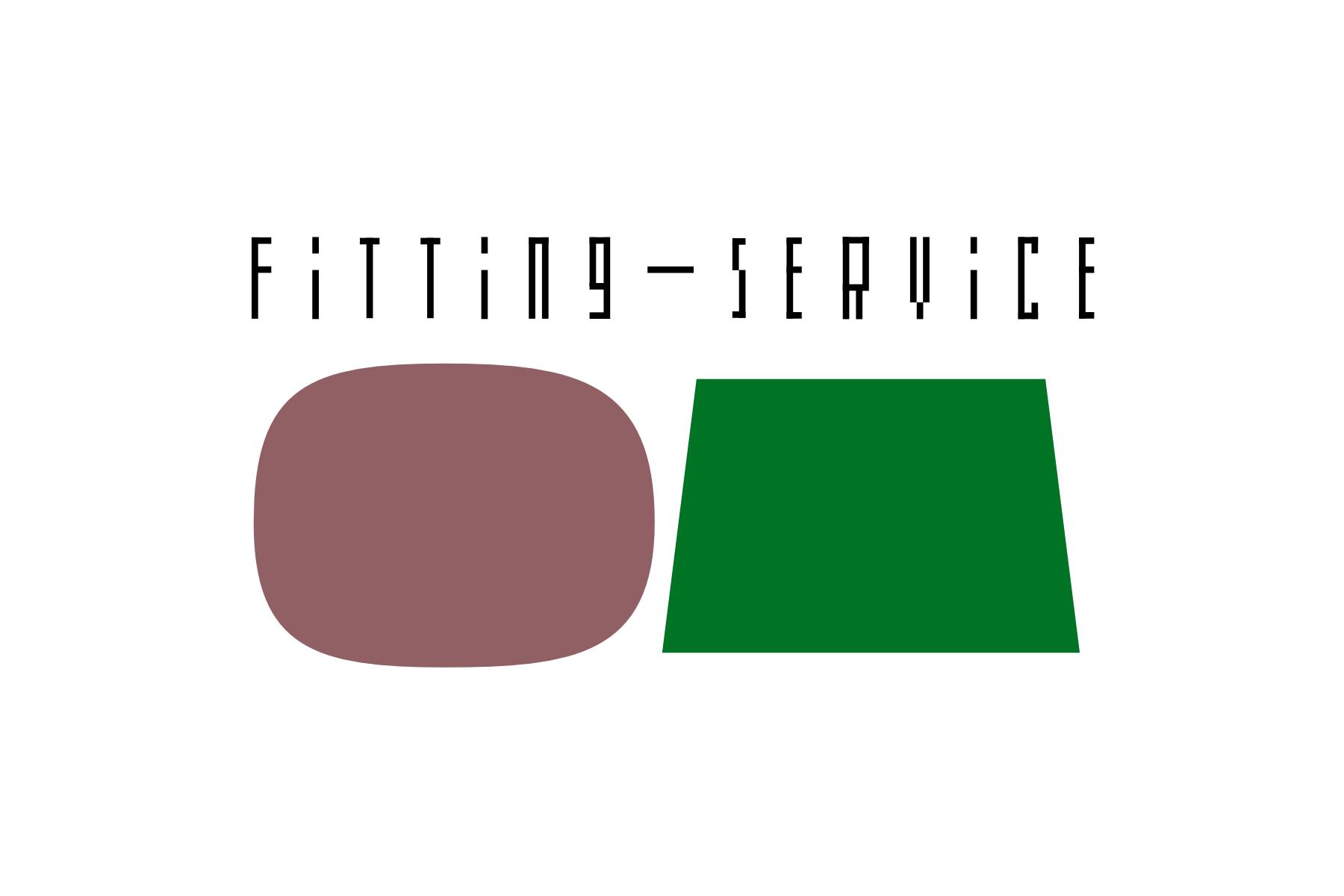 フィッティングサービス始めました。
