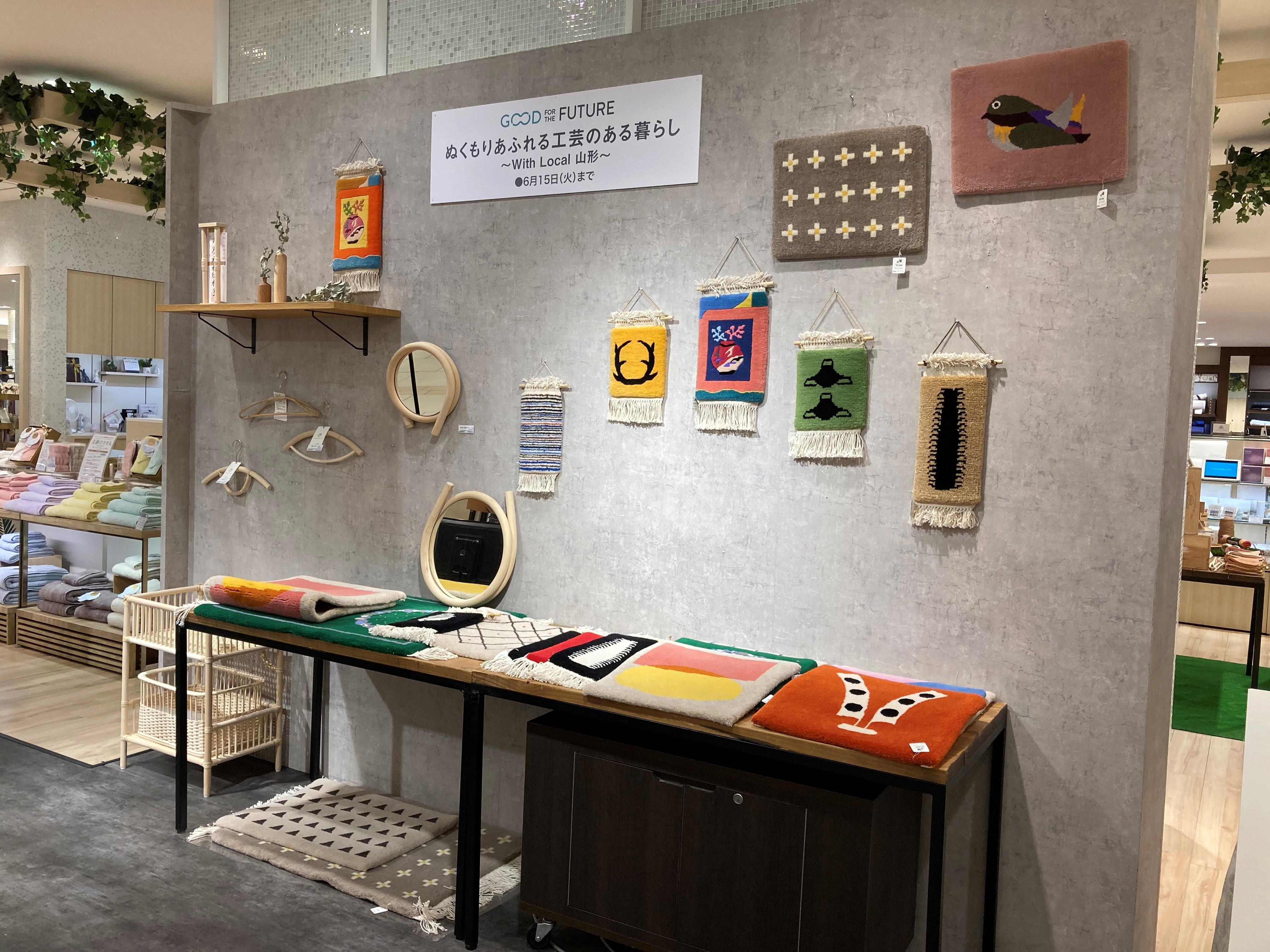 阪急うめだ本店「ぬくもりあふれる工芸のある暮らし With Local 山形」に出店しています。