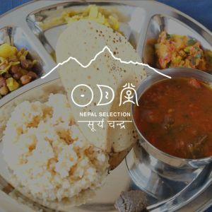 vol.19 日月堂ネパール食堂          メニューのご案内です