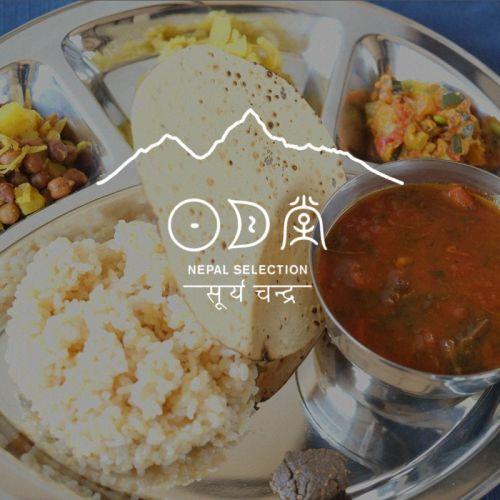 1月の日月堂 ネパール食堂 開催のお知らせです