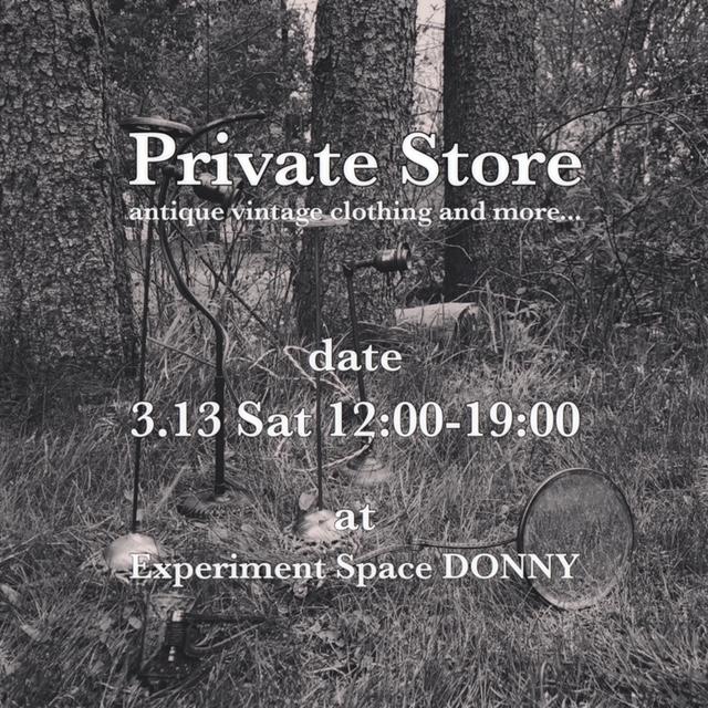 3rd Anniversary Private Store