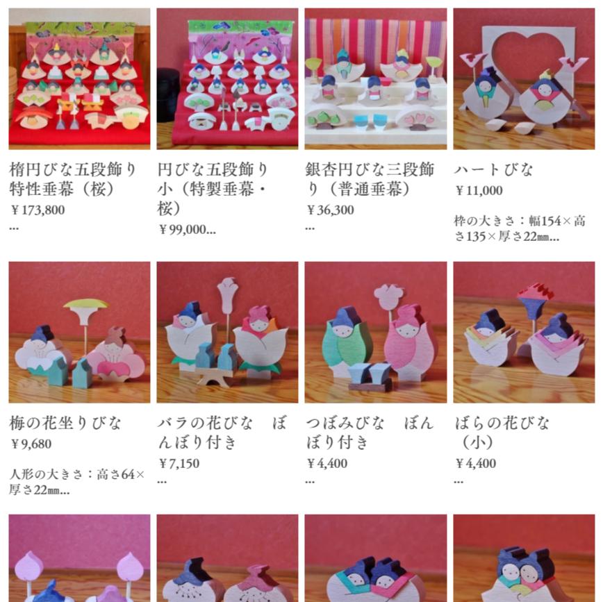 小黒三郎デザイン 節句人形の通販特設ページをオープンしました!