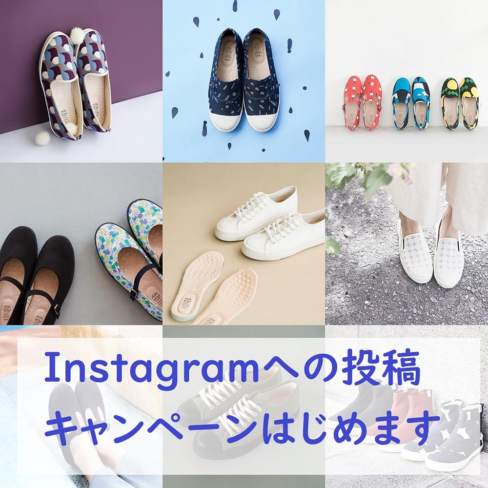 Instagramプレゼントキャンペーン