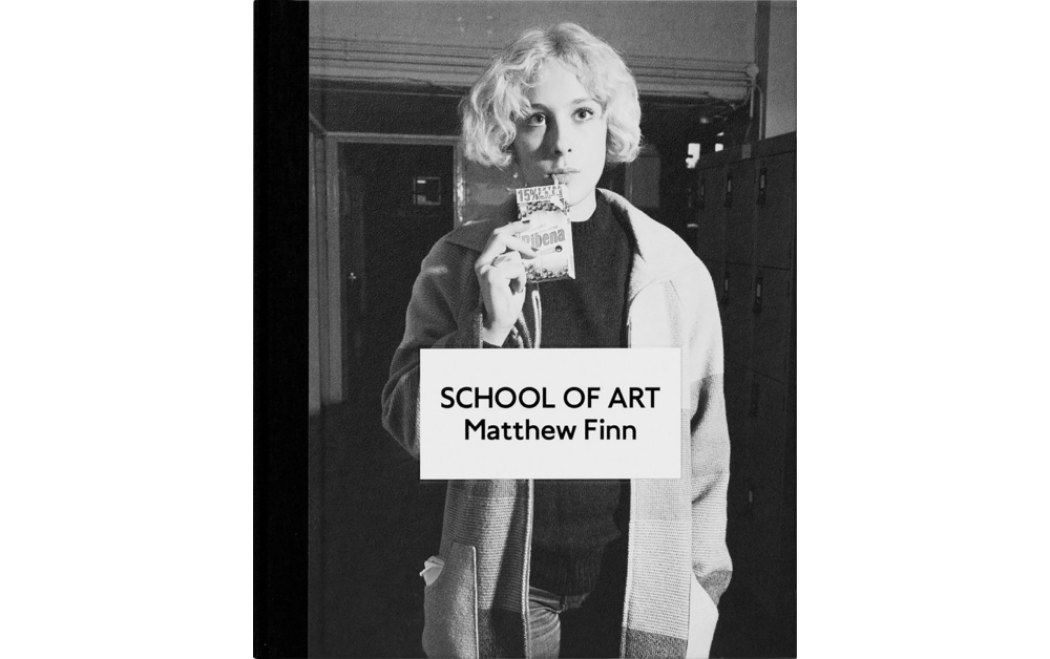 Scene017 SCHOOL OF ART (2019)
