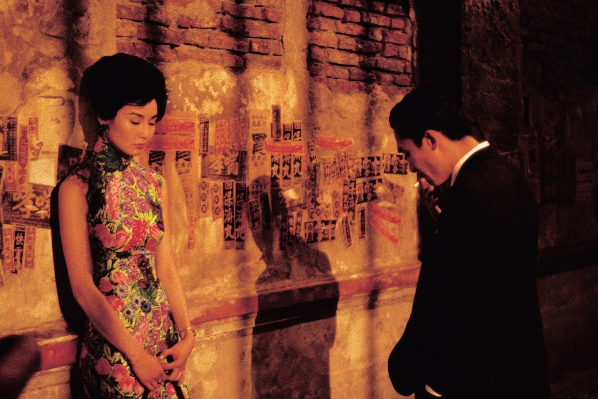 Scene014 花様年華 (2000)