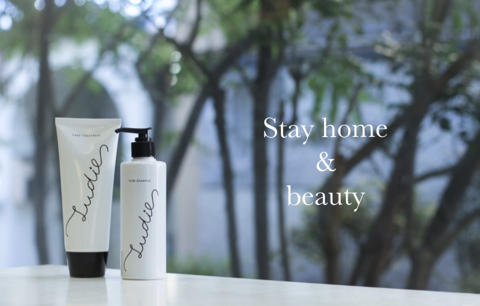 『Stay home & beauty』