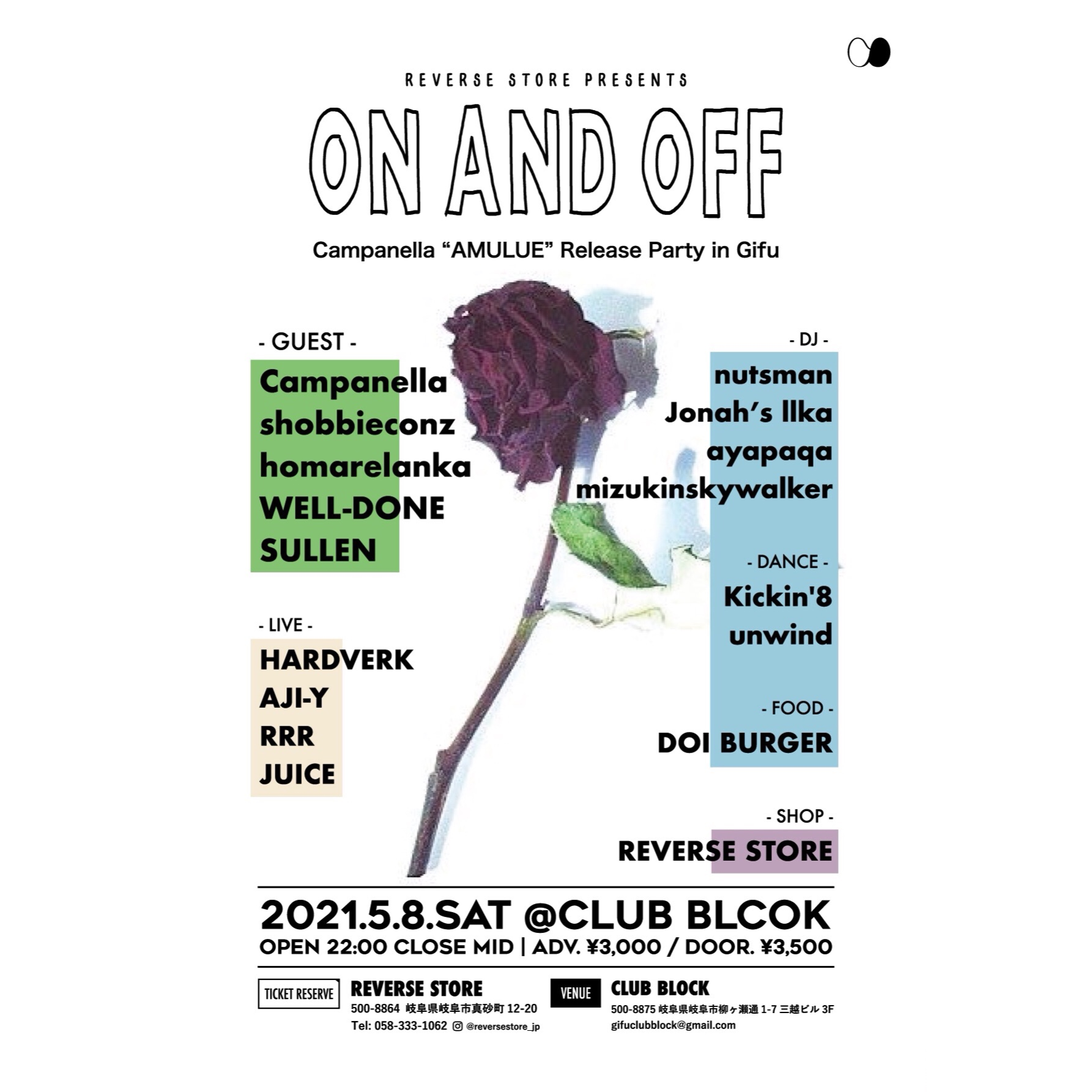 2021.5.8 (sat) ON AND OFF