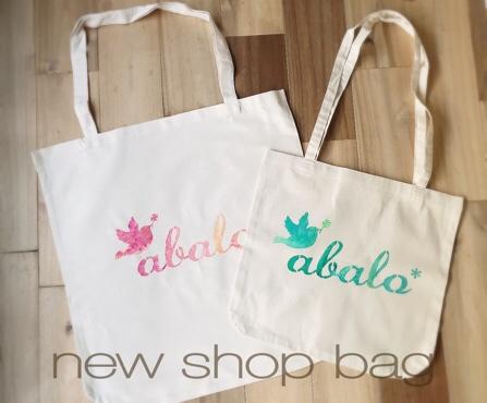 new shop bag