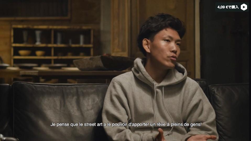 Street Art Documentary film Xart the Movie