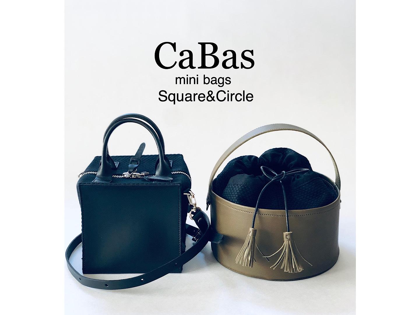 CaBas 新型入荷