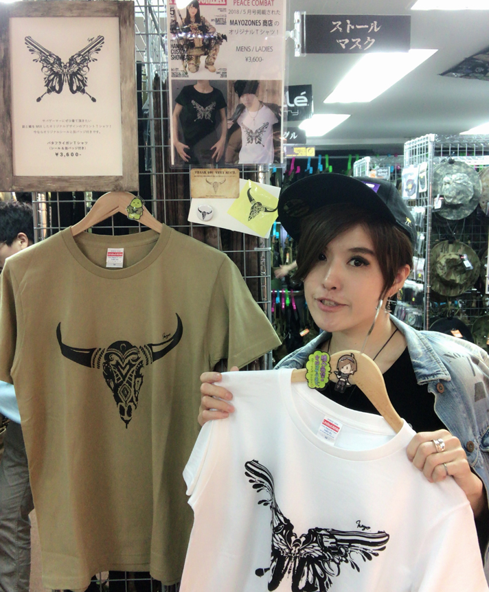 JR 秋葉原/御徒町駅 ミリタリーショップマイトリーにて、 Tシャツの販売決定!!