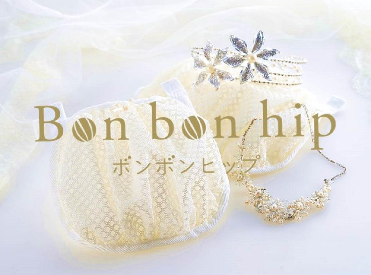 幸せいっぱいを叶える秋挙式「ドレスがずれる」はナシっ!Bon bon hipでストレスフリー花嫁♡