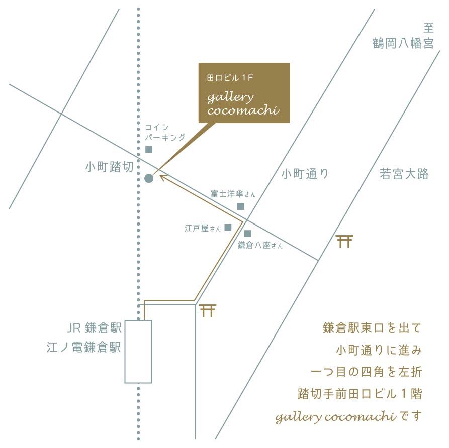 ポップアップショップ@鎌倉gallery cocomachi