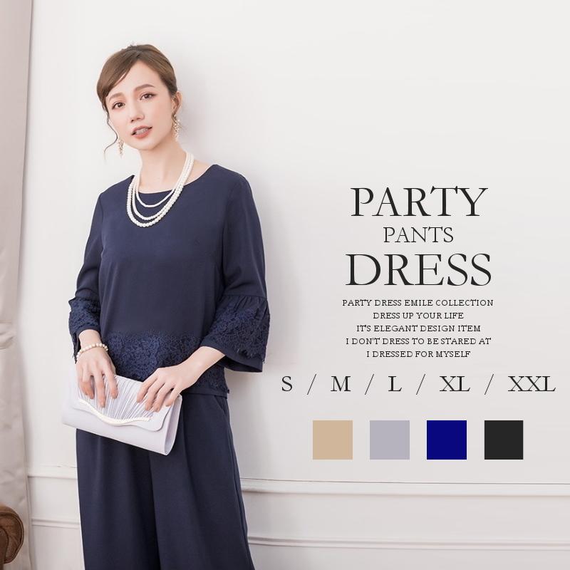 さらっと着こなせるパンツドレスは、スタイリッシュなパーティドレスとして大活躍。