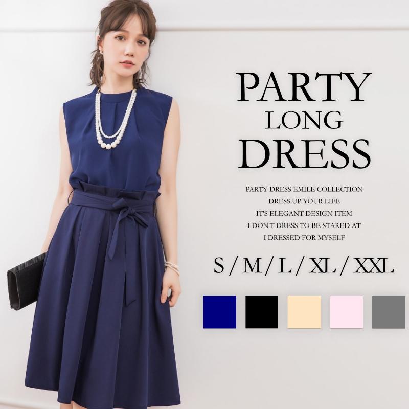 結婚式に使える『2way Set Party Dress 』