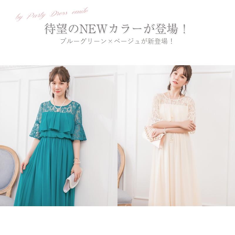 大ヒットドレスに新作カラーが登場!