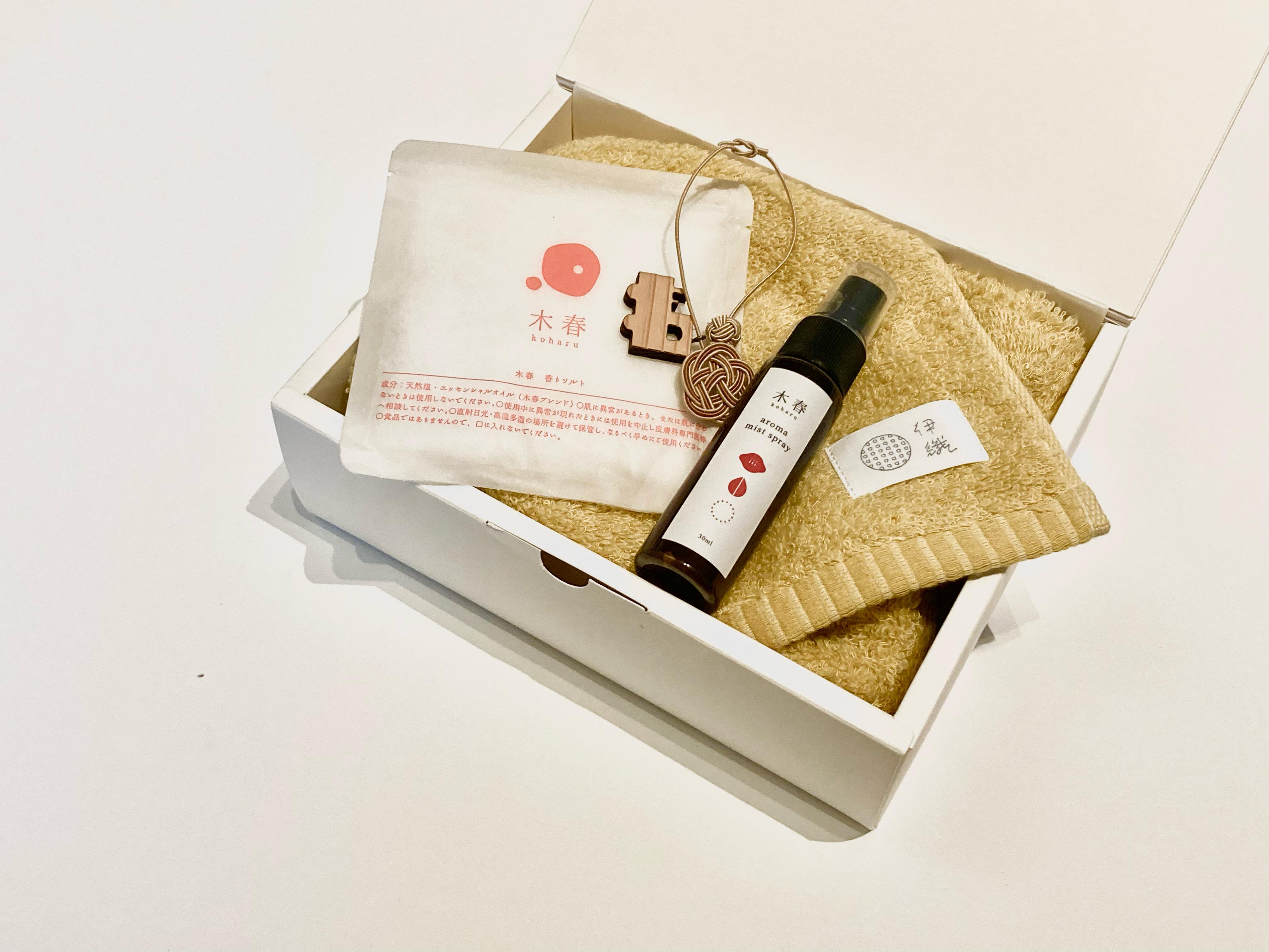 NEW aroma gift
