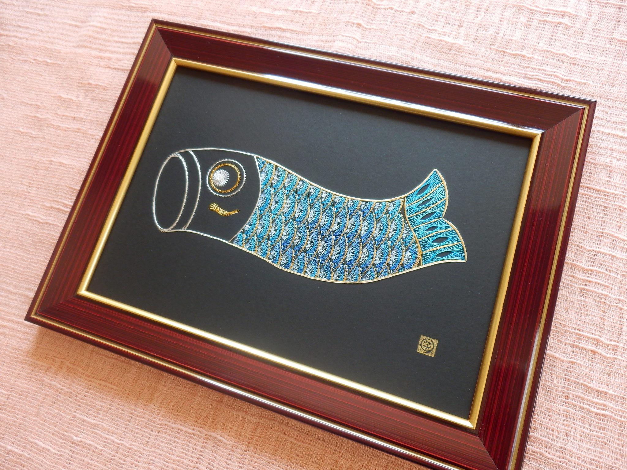 鯉のぼり【糸とおし】