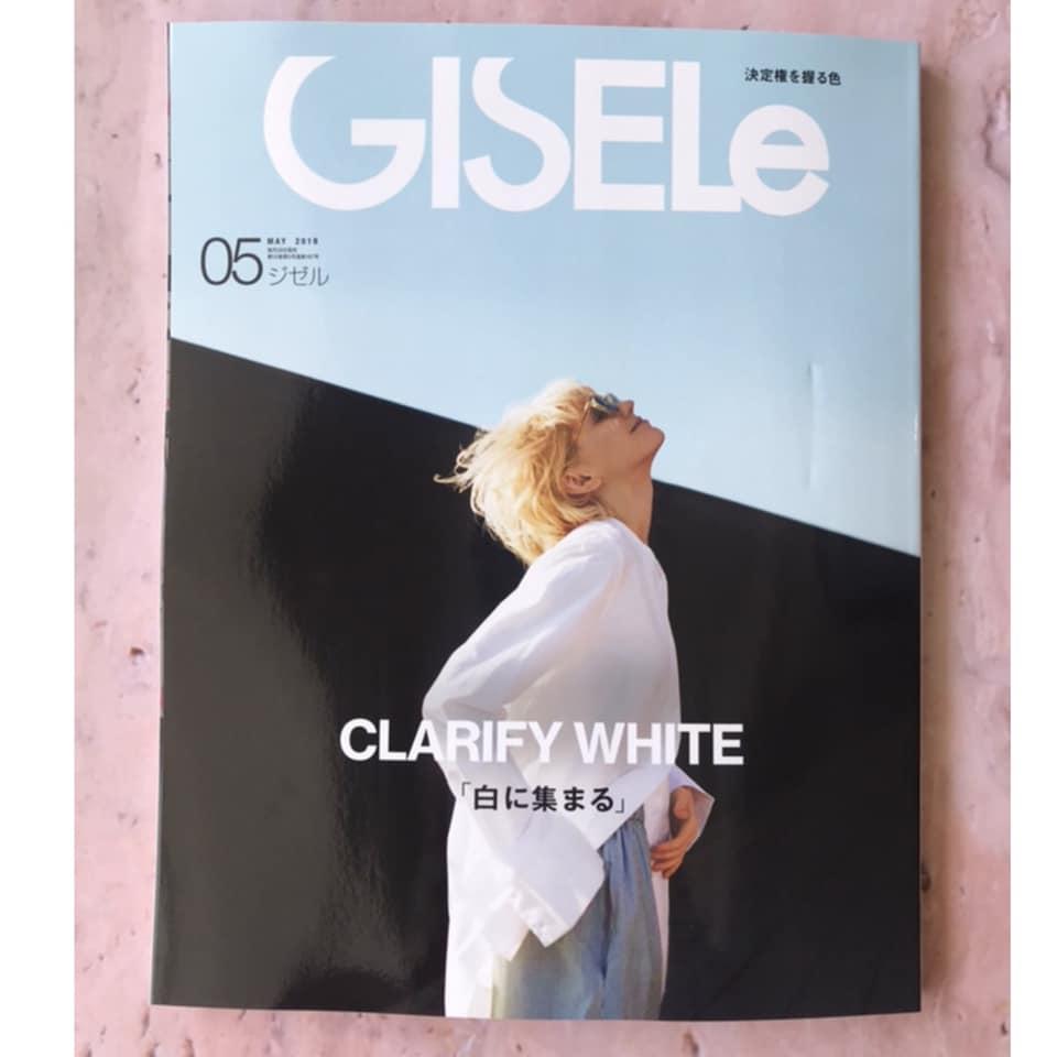 GISELe 5月号掲載アイテムのご紹介
