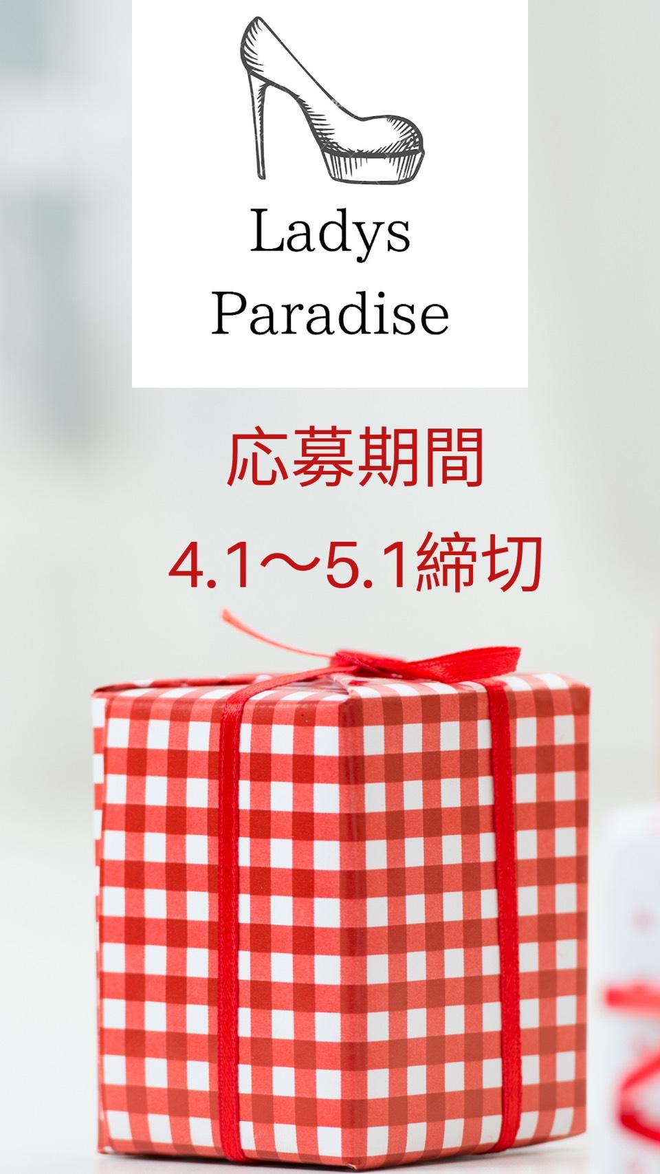 フォロワー様6000人突破企画開催!!