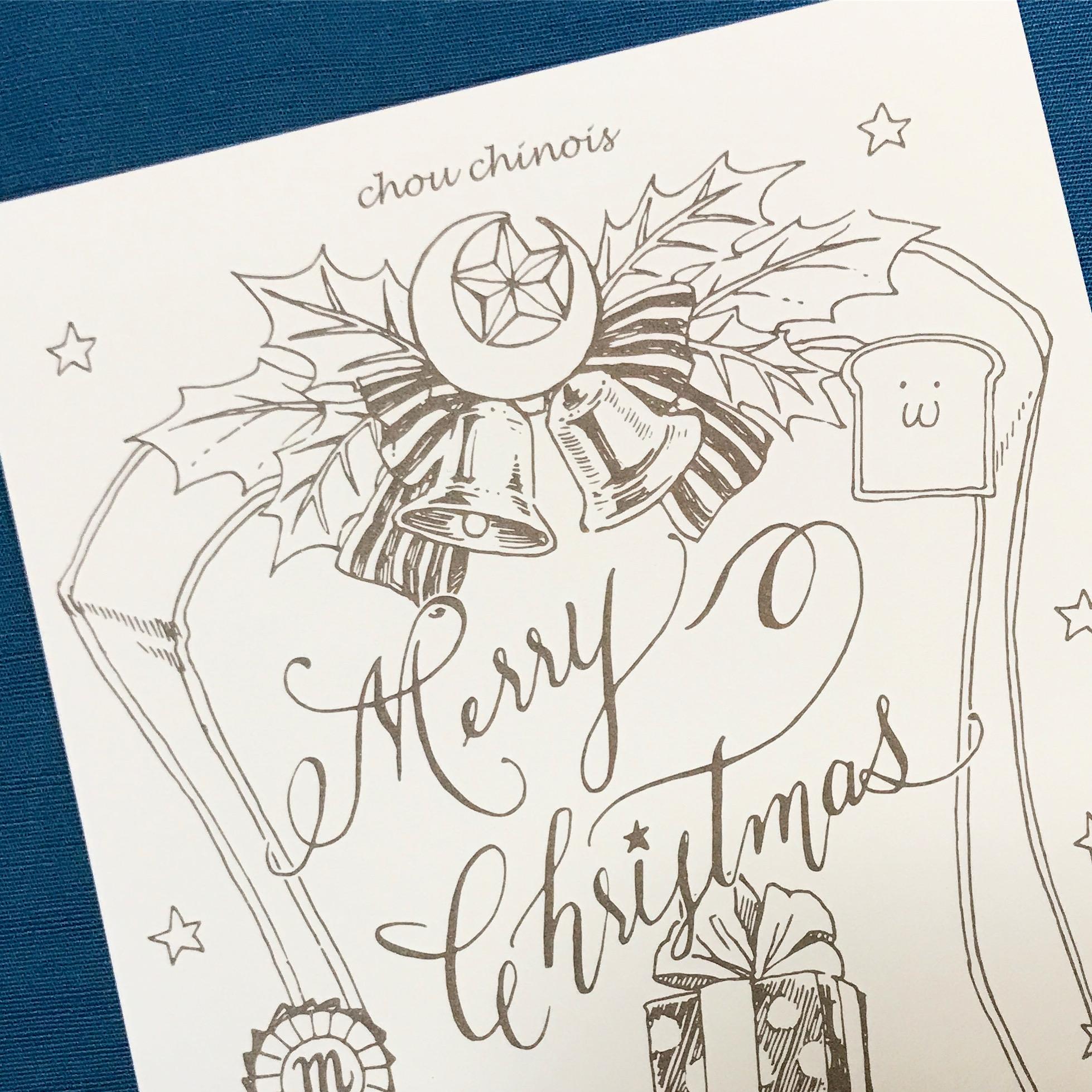 【お知らせ】クリスマスカードのご希望は12/15まで!