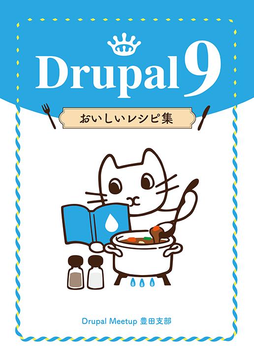 【イベント】7/10(土)〜技術書典11にオンライン出展します