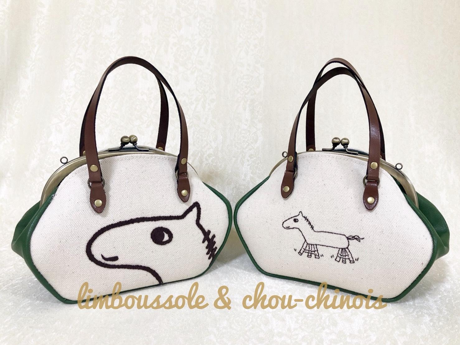 【コラボ作品】9/21うまポンの小さながま口バッグを通販&ヤフオク!で1点ずつ販売致します。