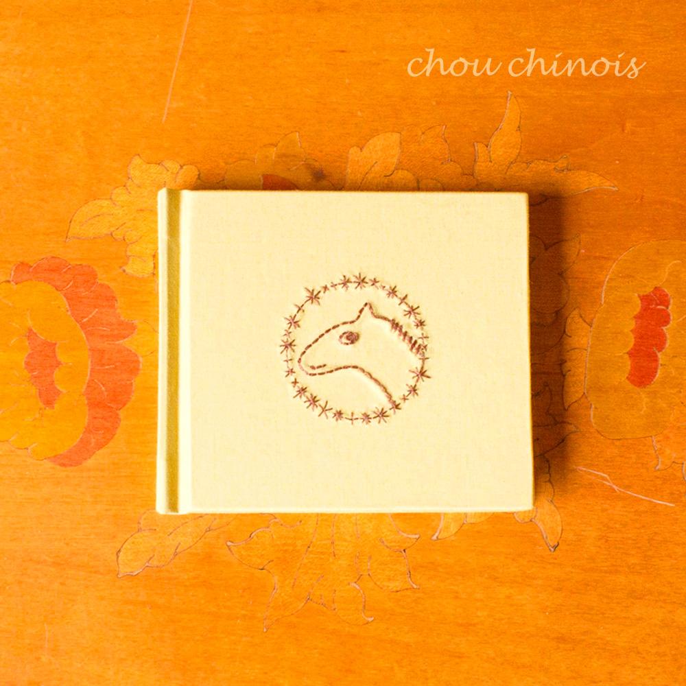 うまポンのハードカバー手製本ノートの予約販売を開始しました。