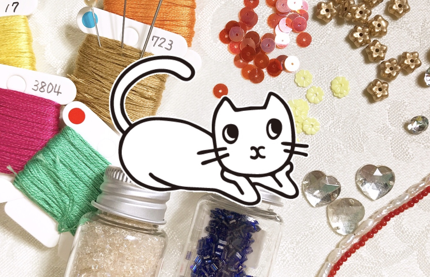 【満員御礼】刈谷市市民講師企画講座にて刺繍の講師をします!