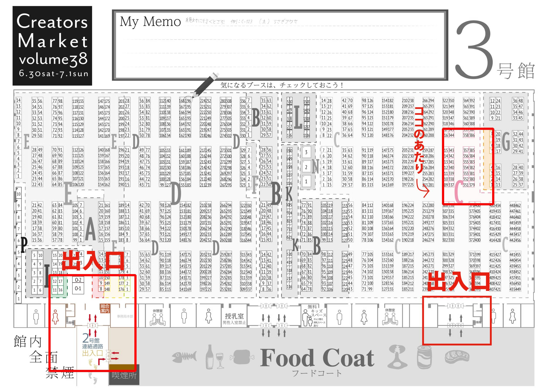 6/30(土) 名古屋クリエイターズマーケットに出展致します。