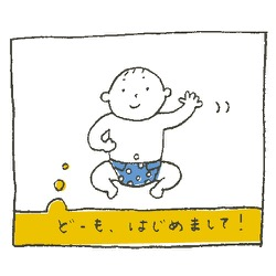 [おまけ] らくがきページ/赤ちゃん編