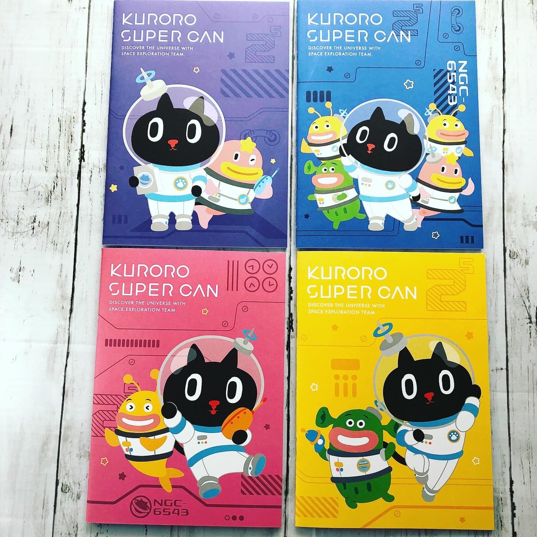新商品 Kuroro  super can A5ノート